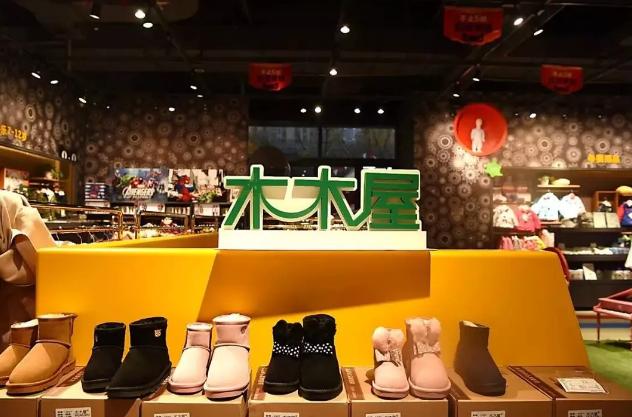 阿里离职员工淘宝创业创办木木屋童鞋,一年销600万双