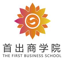 首出商学院8月商家培训101、102期,最新课程通知
