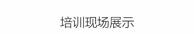 电商培训_05.jpg